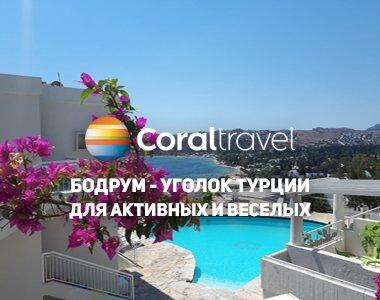 Где отдохнуть лето-осень 2018 - ростовские турагентства рекомендуют, фото-17