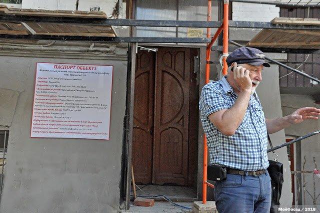 «Варвары пытаются разрушить Ростов»: Варламов оценил капремонт памятников архитектуры, фото-5