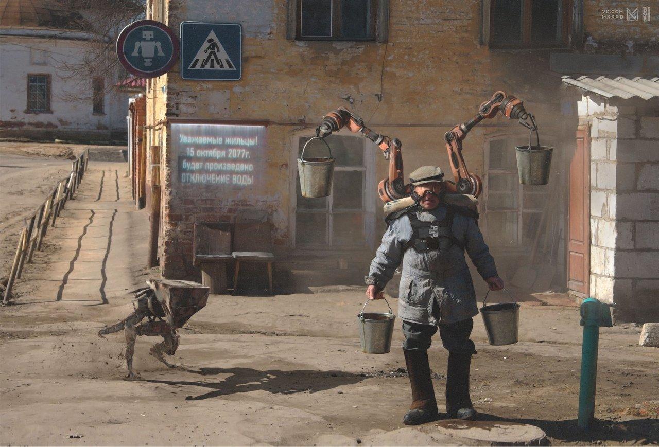 Ростовский художник показал, как будет выглядеть Россия в 2077 году, фото-6, Фото: Евгений Зубков / https://vk.com/4zubkov6