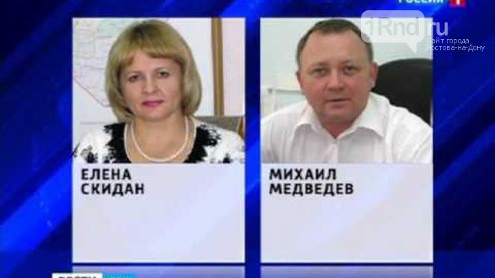 В Ростове суд оправдал бизнесмена, который продал Минтруду профилакторий, фото-2
