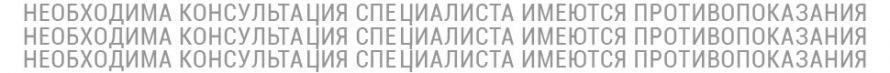 Клиника «Варикоза нет» в сентябре проведет лечение при помощи ЭВЛК с 20% скидкой, фото-2