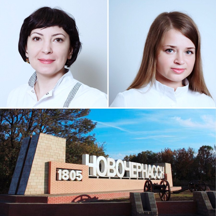 Специалисты ОКДЦ проконсультируют пациентов Новочеркасска, фото-1