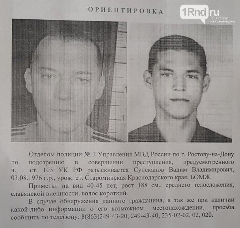 Хлеб, фейки и зрелища: что случилось в Ростове и области за неделю, фото-4