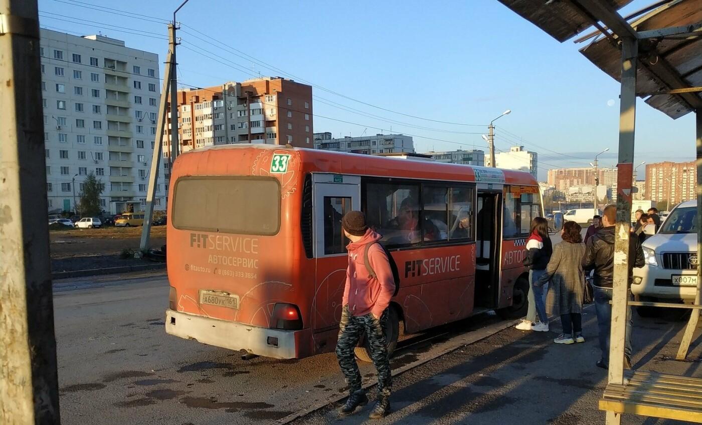 Фото - Ростовский городской транспорт