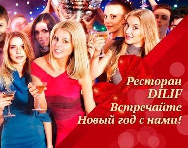 Доставка еды в Ростове к новогоднему столу, фото-1