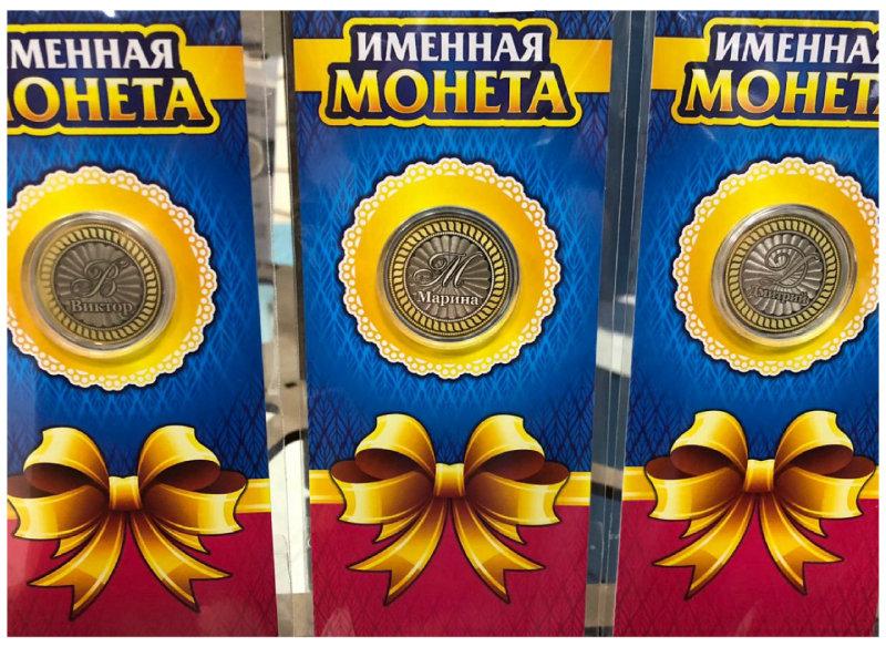 Что подарить кроме денег: предложения в Ростове , фото-12