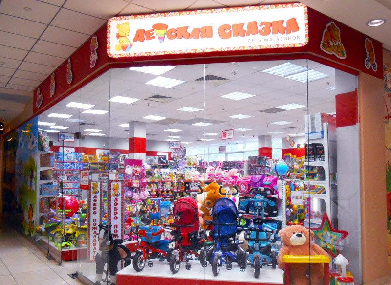 Что подарить кроме денег: предложения в Ростове , фото-24
