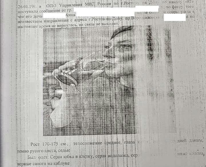 В Ростове адвоката проверяют на причастность к исчезновению двух жён, фото-1