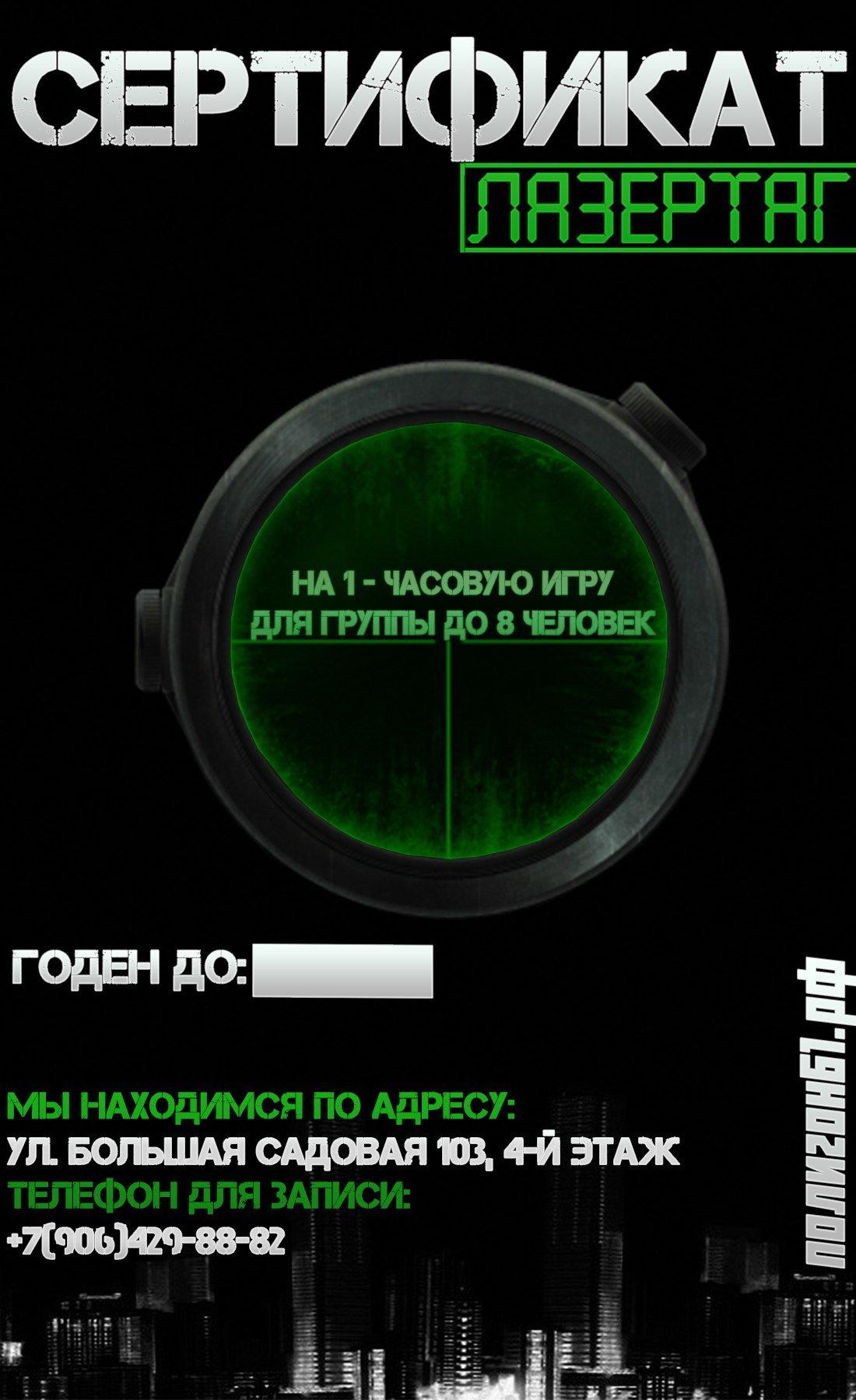 Что подарить кроме денег: предложения в Ростове , фото-52