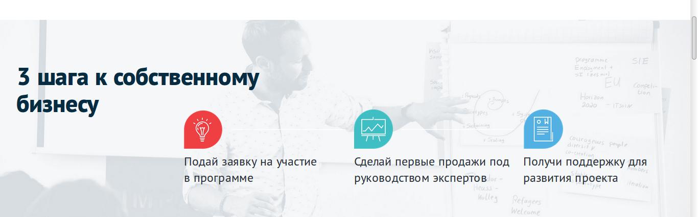 «Ростелеком» учредил номинацию «Интернет для лучшего мира», фото-1