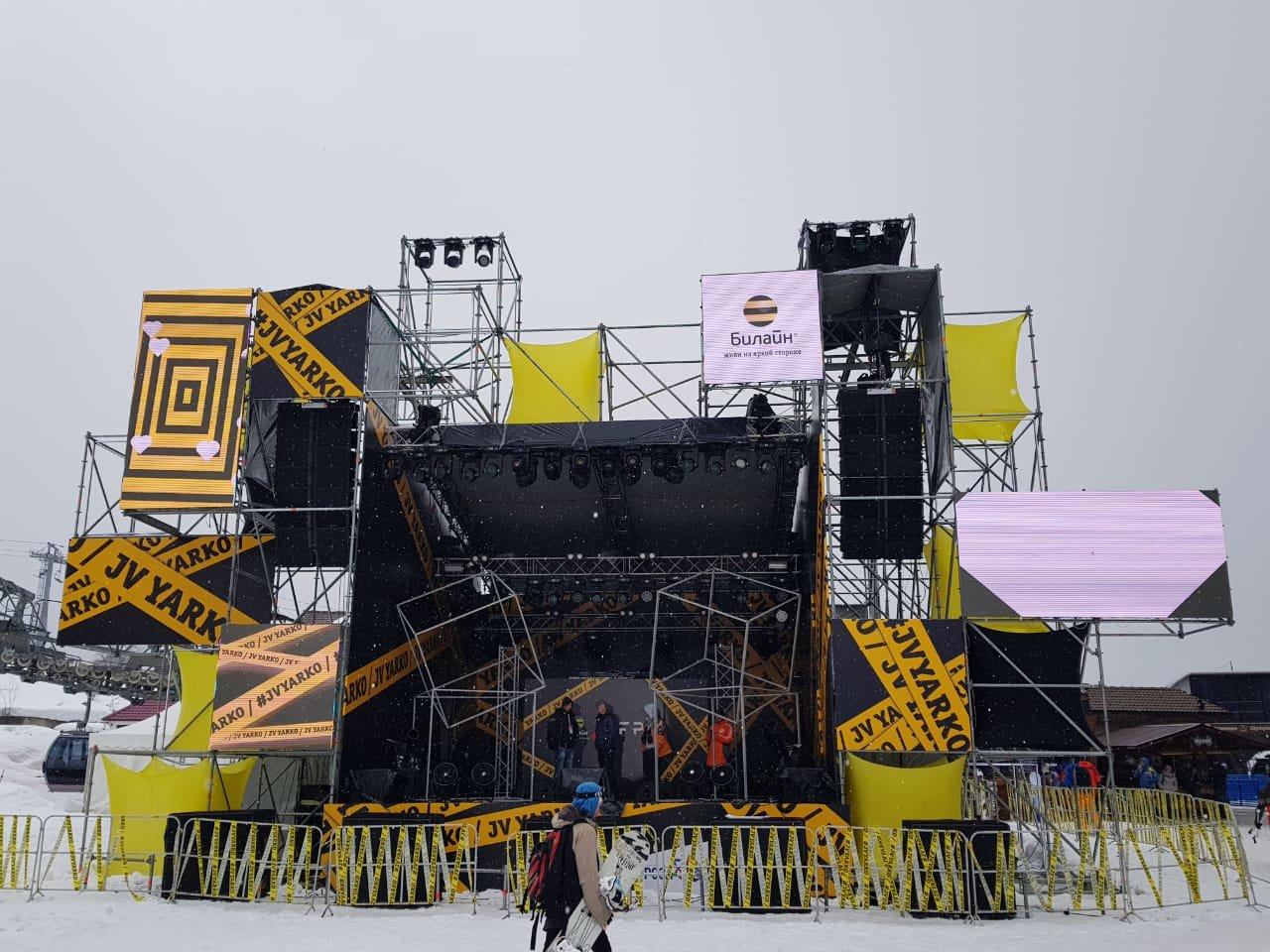 Билайн стал технологическим партнером первого зимнего фестиваля Alfa Future People Snow Edition в Сочи , фото-2