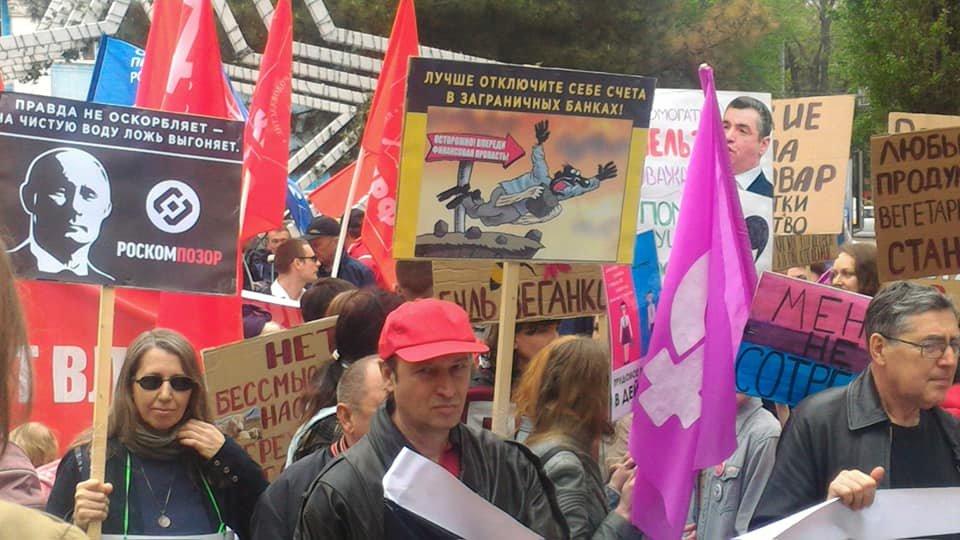 Против социального фашизма, за свободный интернет:  самые яркие лозунги Первомая в Ростове, фото-5