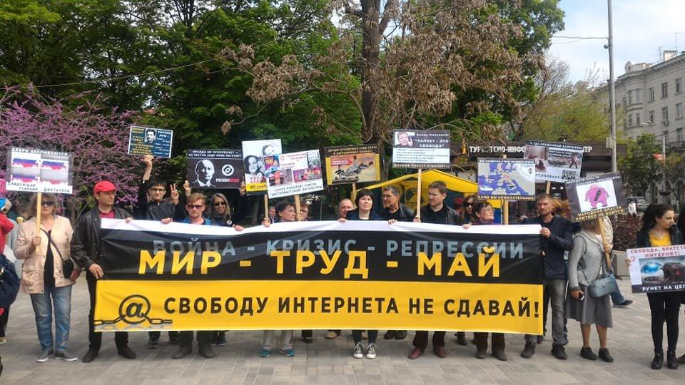 Против социального фашизма, за свободный интернет:  самые яркие лозунги Первомая в Ростове, фото-6