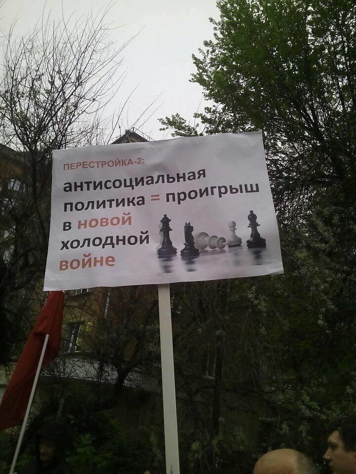 Против социального фашизма, за свободный интернет:  самые яркие лозунги Первомая в Ростове, фото-3