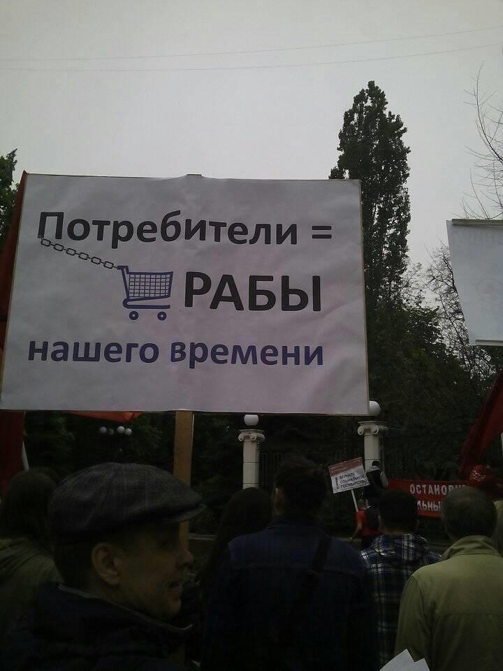 Против социального фашизма, за свободный интернет:  самые яркие лозунги Первомая в Ростове, фото-4