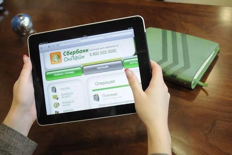 В цифровых каналах Сбербанка клиенты совершают 67% платежей , фото-1