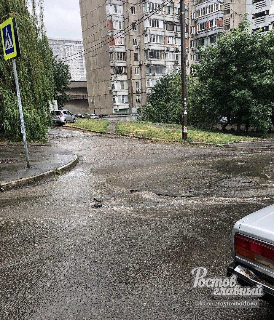 В Ростове-на-Дону вместе с дождём поплыли куски асфальта, фото-1