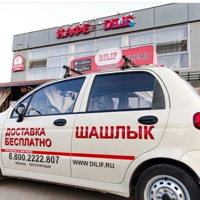 Вкусно и недорого: как сэкономить на доставке еды в Ростове, фото-23
