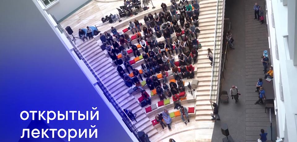 «Ростелеком» поддержит финалистов конкурса «Цифровой прорыв» , фото-2