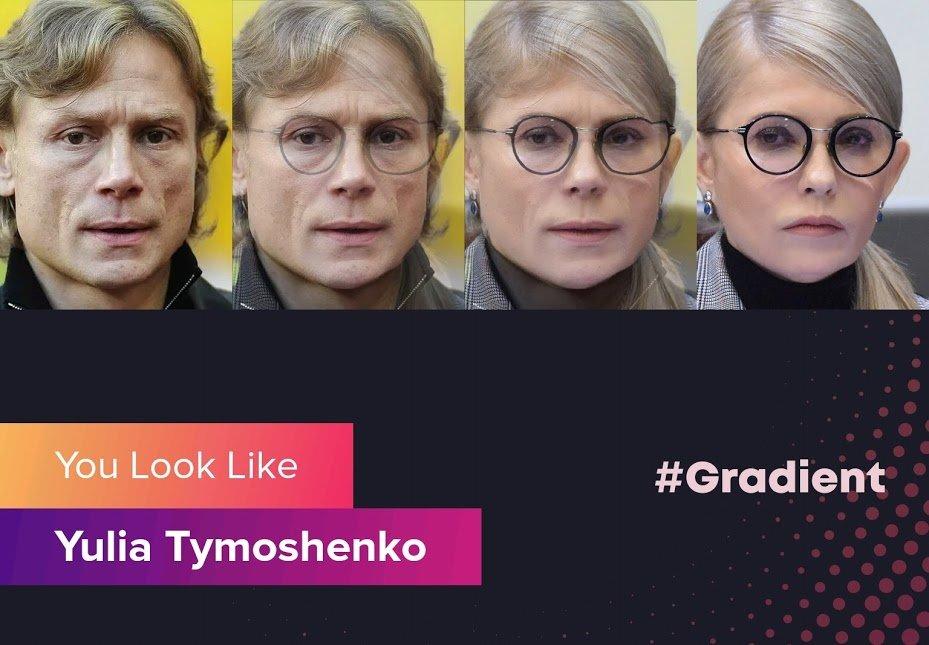 Gradient нашёл среди VIP-ов Ростова двойников Трампа и Путина, фото-14