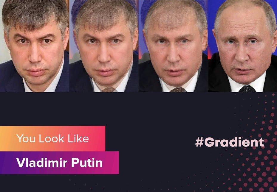Gradient нашёл среди VIP-ов Ростова двойников Трампа и Путина, фото-5