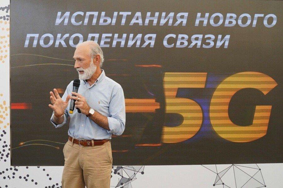 Билайн открыл демозону 5G в Сочи, фото-2