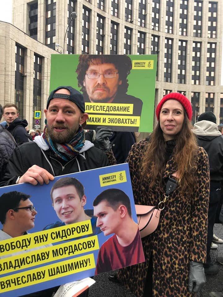 На митинге в Москве требовали освободить четырех ростовчан, фото-1