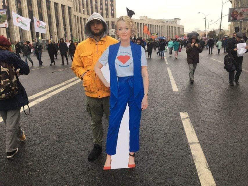 На митинге в Москве требовали освободить четырех ростовчан, фото-2