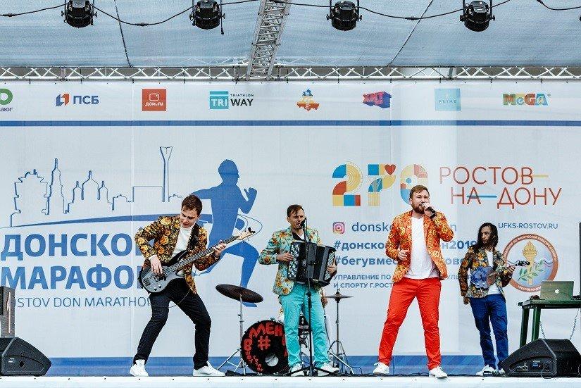 Партнером Донского марафона-2019 в Ростове-на-Дону выступил «Промсвязьбанк», фото-1