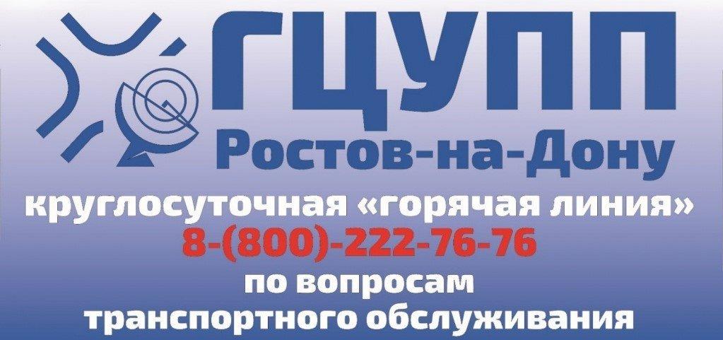 Год транспортной революции в Ростове: как это было и к чему привело, фото-6