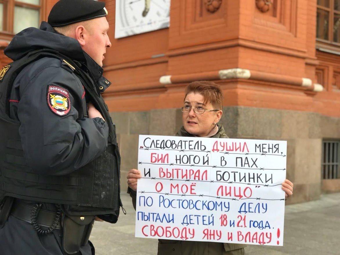 """Заставили спрятать """"Совесть"""": как прошла международная акция в поддержку ростовчан Сидорова и Мордасова, фото-5"""