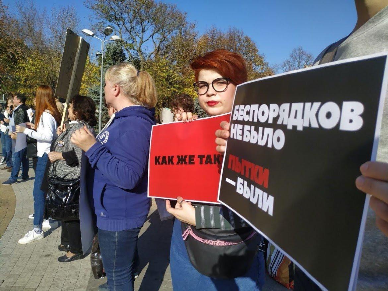 """Заставили спрятать """"Совесть"""": как прошла международная акция в поддержку ростовчан Сидорова и Мордасова, фото-1"""