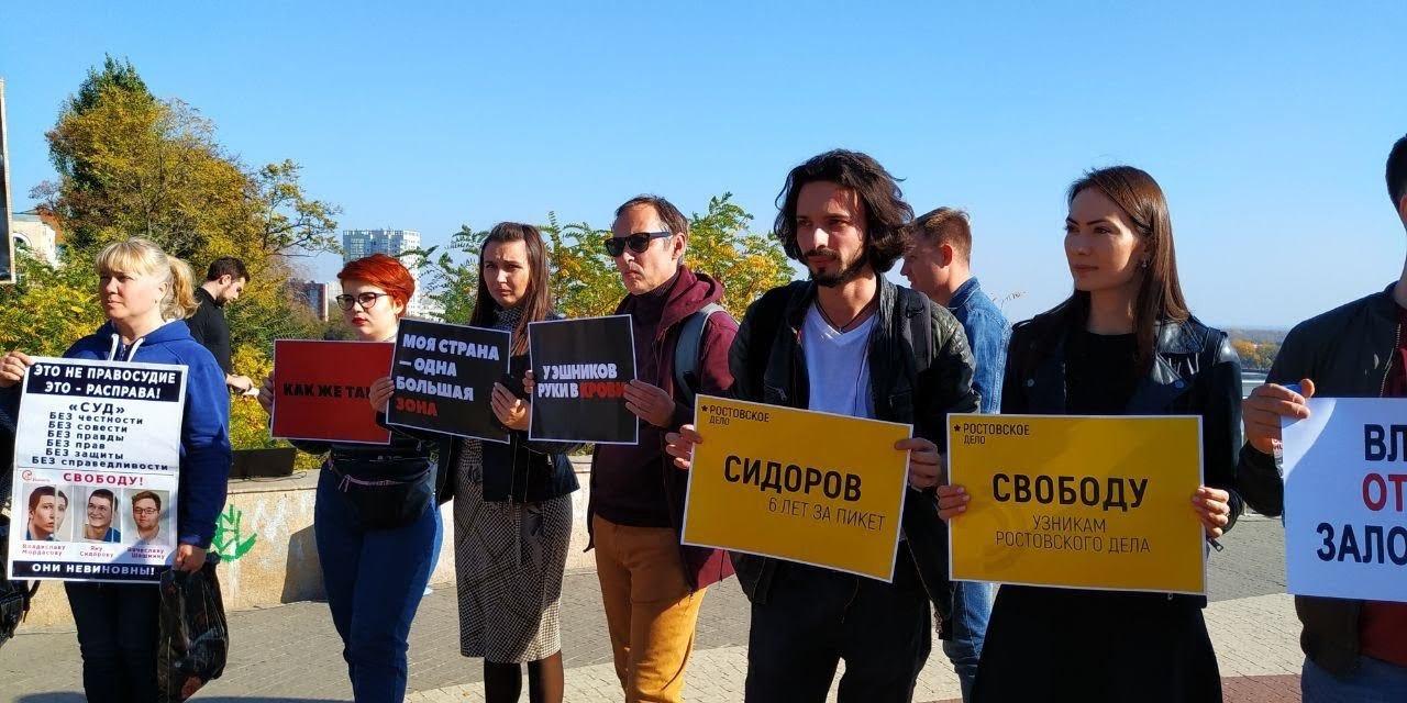 """Заставили спрятать """"Совесть"""": как прошла международная акция в поддержку ростовчан Сидорова и Мордасова, фото-2"""