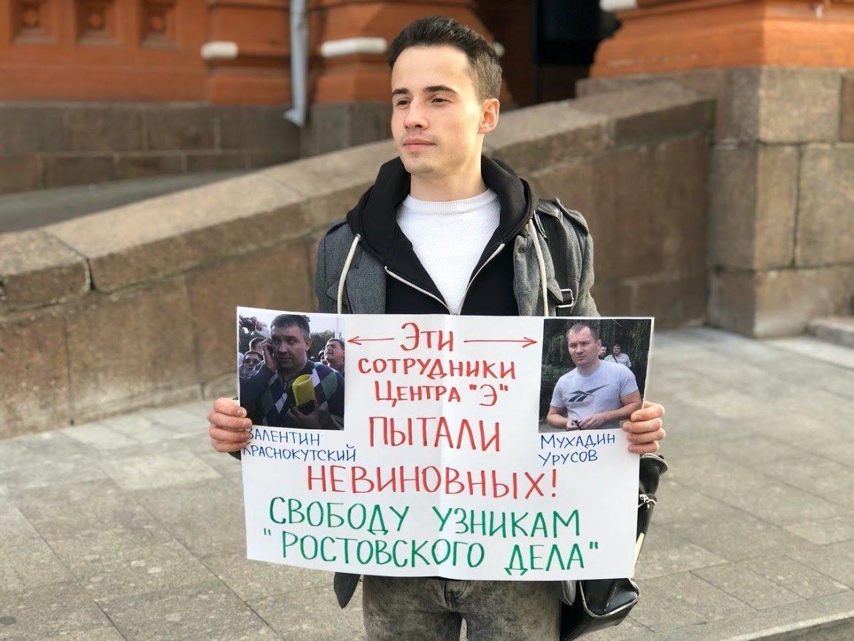 """Заставили спрятать """"Совесть"""": как прошла международная акция в поддержку ростовчан Сидорова и Мордасова, фото-6"""