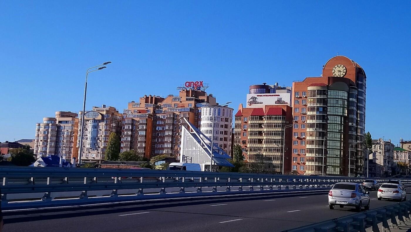 Фото - 2gis.ru