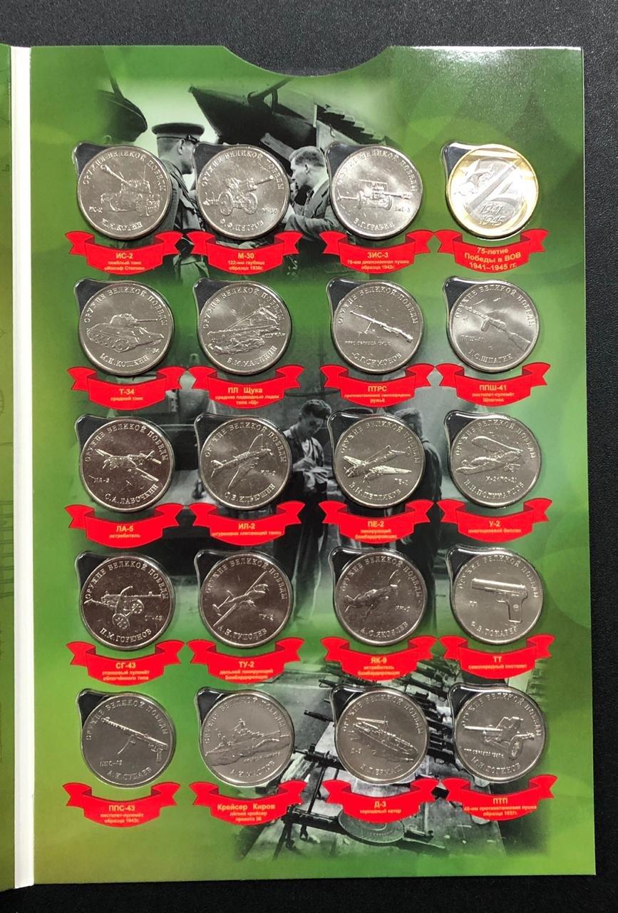 Покупай сейчас и экономь: скидки и акции в Ростове-на-Дону, фото-5