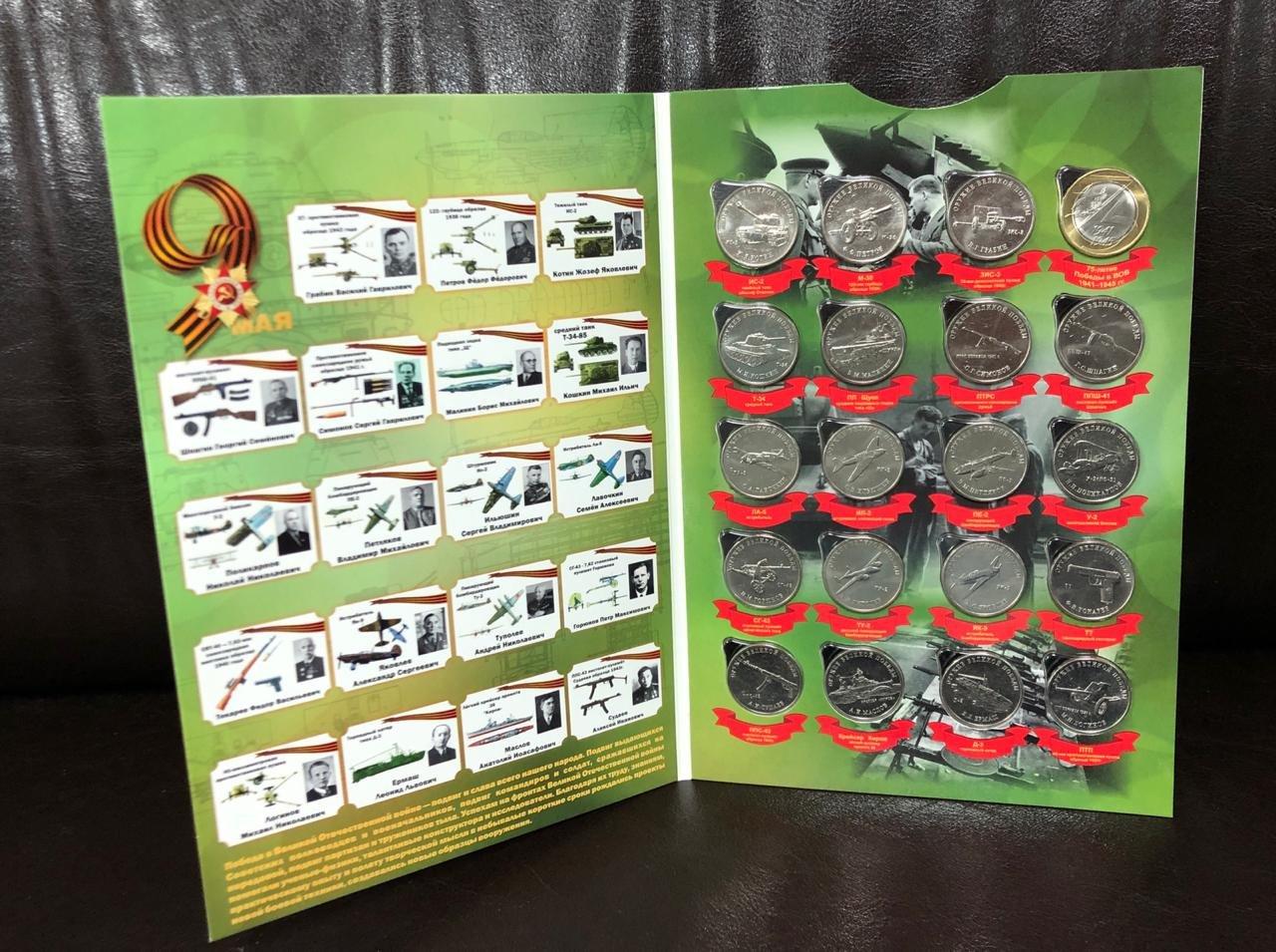 Покупай сейчас и экономь: скидки и акции в Ростове-на-Дону, фото-1