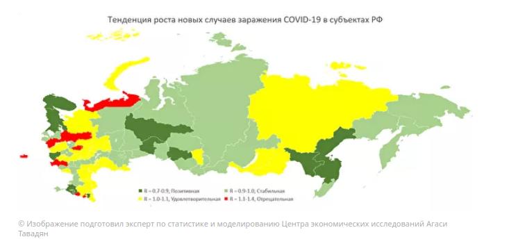 Тяжесть ситуации с коронавирусом в регионах РФ, инфографика РИА Новости