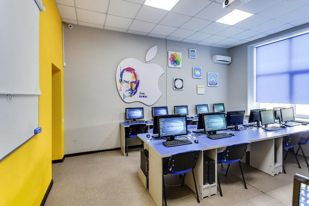 Как организовать обучение школьников в 2020 году, фото-43