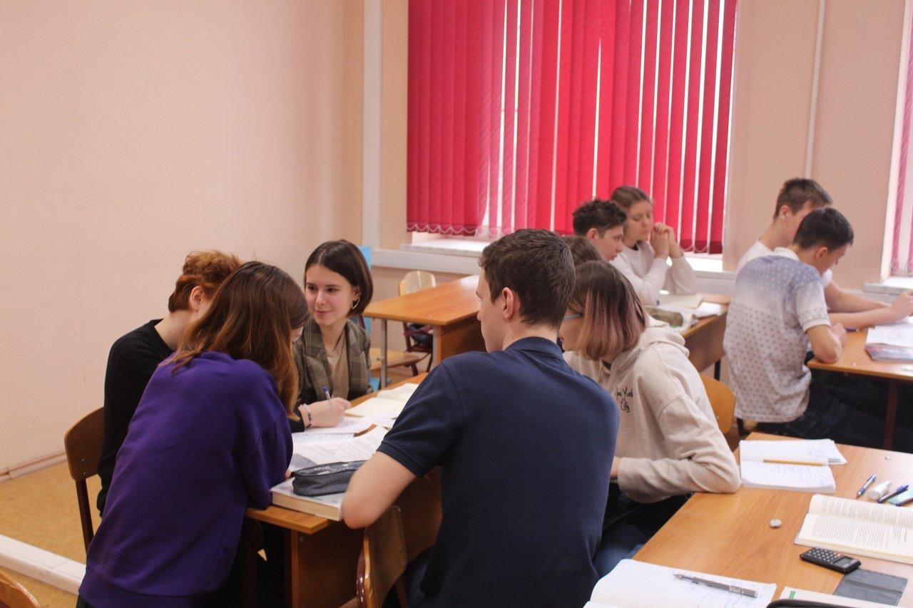 Как организовать обучение школьников в 2020 году, фото-41