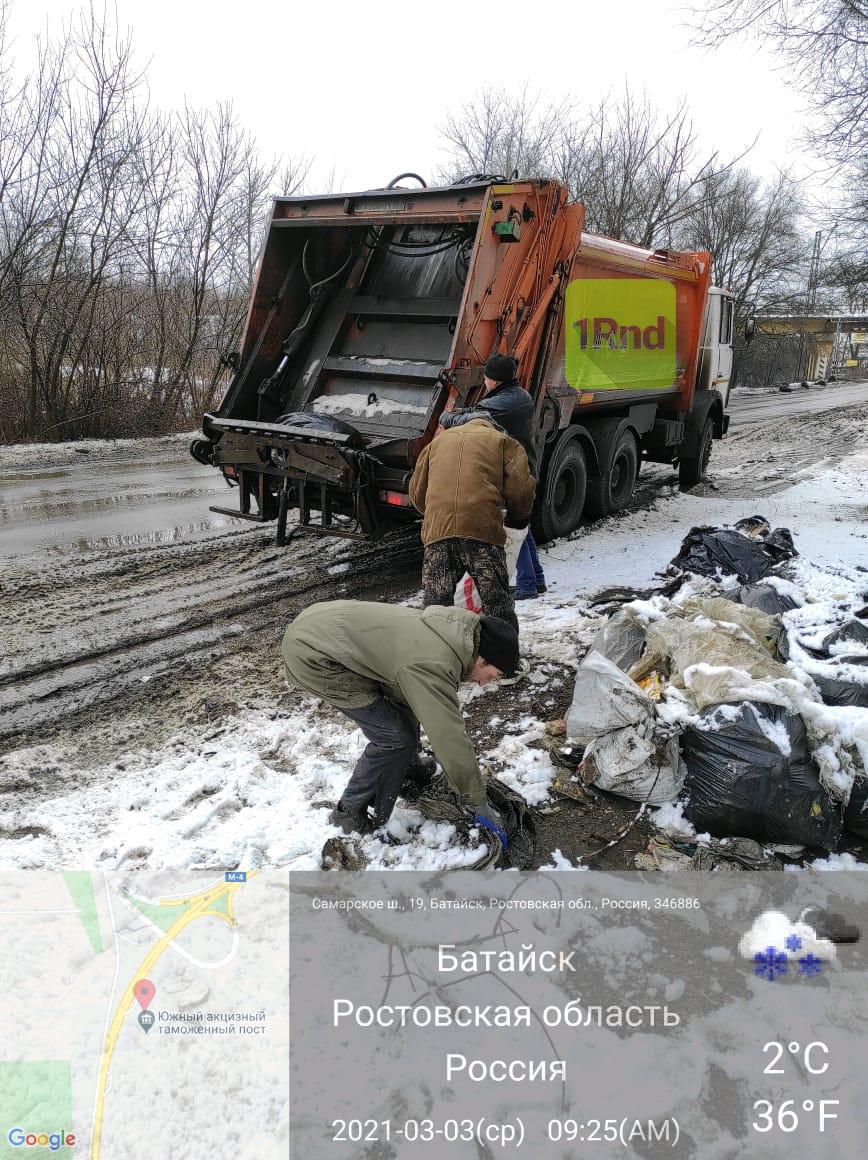 Мусор на дорогах Батайска разобрали еще в среду, Фото мэрии Батайска