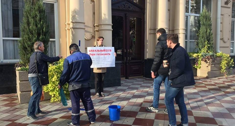 ВСамаре вдень рождения В.Путина пройдет митинг приверженцев Алексея Навального