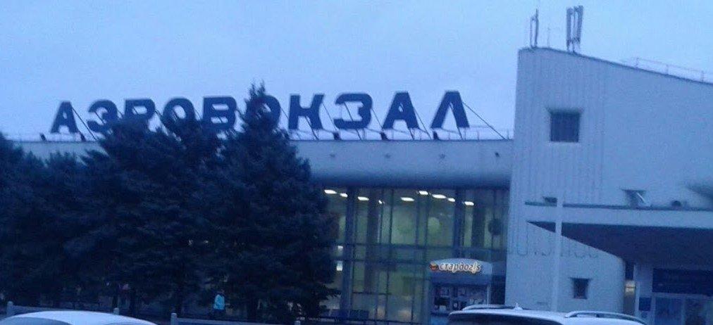 Последний самолет из старого аэропорта Ростова вылетит в 10.55 четверга