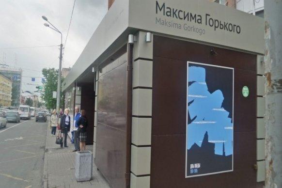 Шесть человек пострадали вДТП савтобусом и 2-мя грузовиками под Ростовом