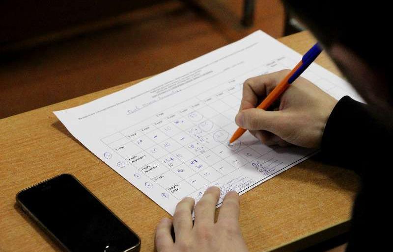 Московский Департамент финансов подвел результаты выполнения бюджета за11 месяцев 2017 года
