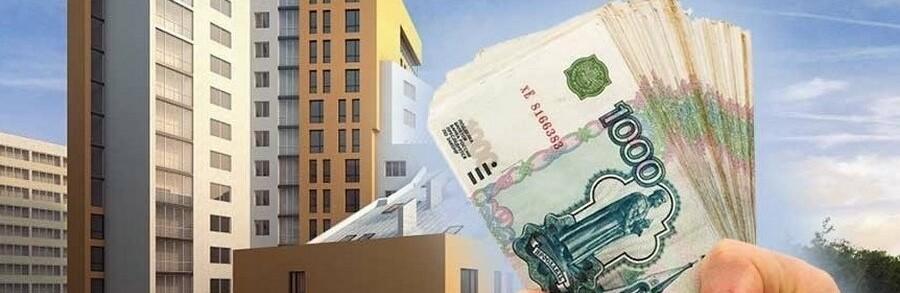 Получить кредит в ростове на дону ланта банк онлайн заявка на кредит