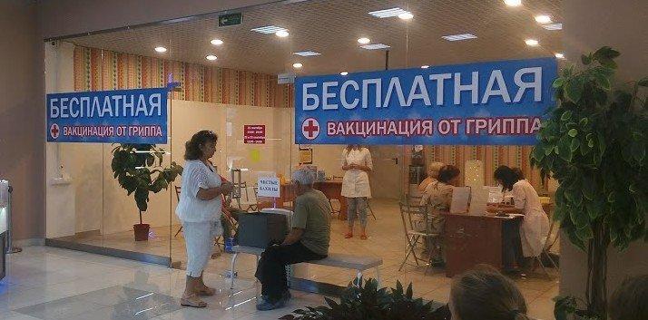 Четыре новых штамма гриппа ждут в Ростовской области этой осенью