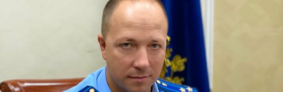 Новый заместитель прокурора Ростовской области служил в Москве