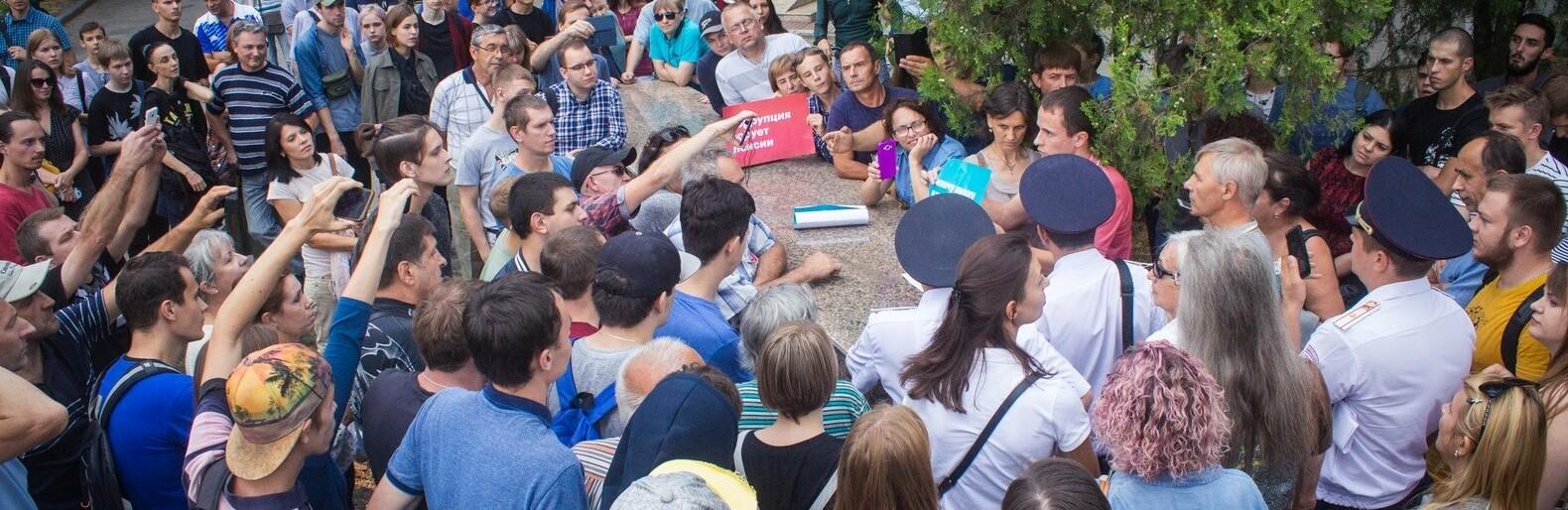 Ростовским школьникам пригрозили штрафами за участие в протестах