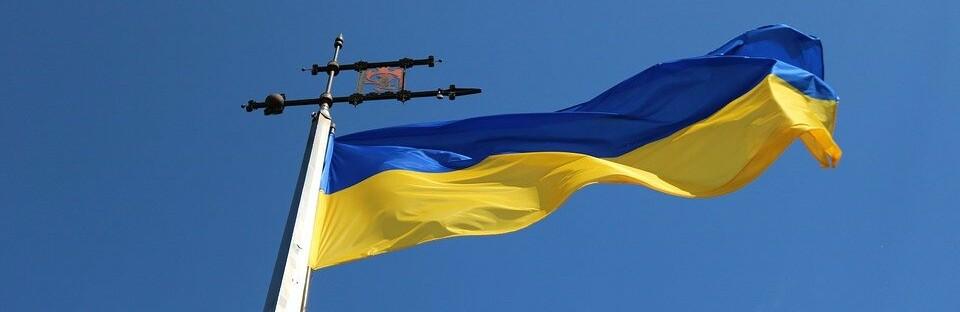 Украина ввела санкции против четырёх бизнесменов из Ростовской области